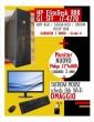 "HP EliteDesk 800 G1 SFF  i7-4770-RAM 8GB-500GB-HDD-DVDRW-Monitor NUOVO Philips22""FullHD+Tast,Mouse e Wi-Fi"